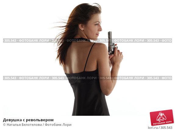 Купить «Девушка с револьвером», фото № 305543, снято 31 мая 2008 г. (c) Наталья Белотелова / Фотобанк Лори