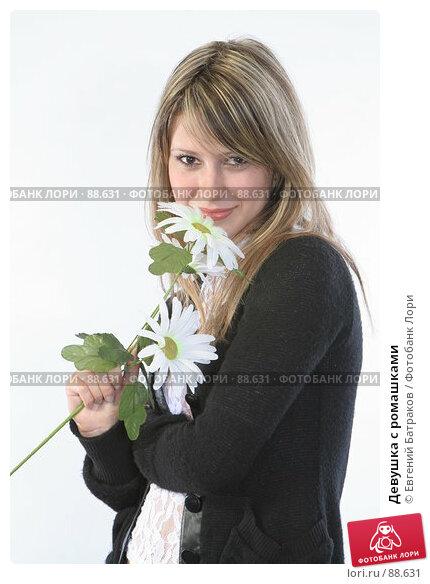 Девушка с ромашками, фото № 88631, снято 16 сентября 2007 г. (c) Евгений Батраков / Фотобанк Лори