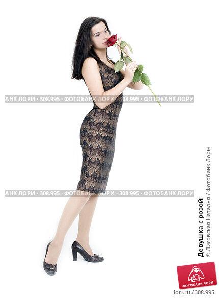 Девушка с розой, фото № 308995, снято 10 ноября 2007 г. (c) Лисовская Наталья / Фотобанк Лори