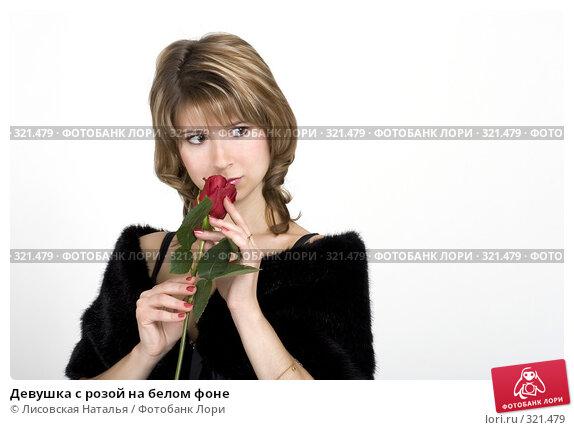 Девушка с розой на белом фоне, фото № 321479, снято 10 ноября 2007 г. (c) Лисовская Наталья / Фотобанк Лори