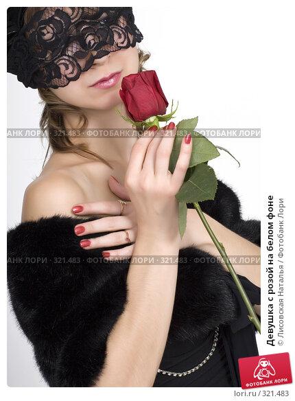 Девушка с розой на белом фоне, фото № 321483, снято 10 ноября 2007 г. (c) Лисовская Наталья / Фотобанк Лори