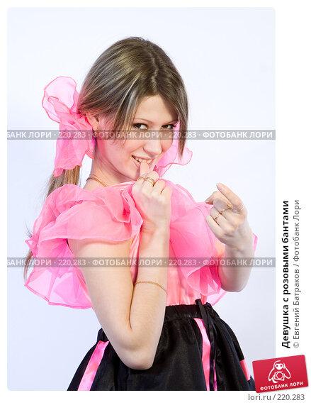 Девушка с розовыми бантами, фото № 220283, снято 4 января 2008 г. (c) Евгений Батраков / Фотобанк Лори