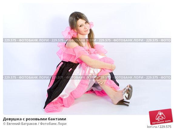 Девушка с розовыми бантами, фото № 229575, снято 4 января 2008 г. (c) Евгений Батраков / Фотобанк Лори