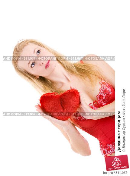 Девушка с сердцем, фото № 311067, снято 23 марта 2008 г. (c) Владимир Сурков / Фотобанк Лори
