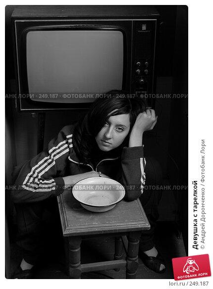 Девушка с тарелкой, фото № 249187, снято 27 января 2007 г. (c) Андрей Доронченко / Фотобанк Лори