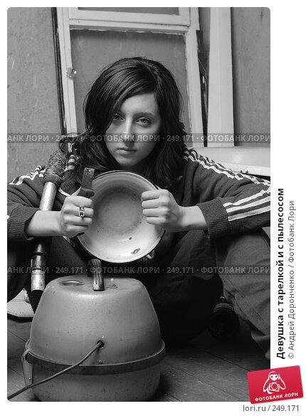 Девушка с тарелкой и с пылесосом, фото № 249171, снято 27 января 2007 г. (c) Андрей Доронченко / Фотобанк Лори