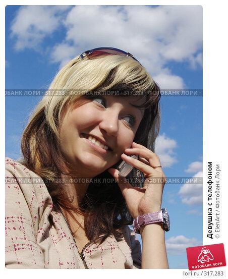 Девушка с телефоном, фото № 317283, снято 26 июля 2017 г. (c) ElenArt / Фотобанк Лори