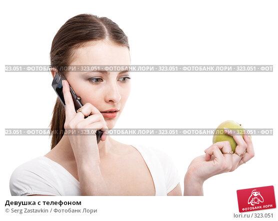 Девушка с телефоном, фото № 323051, снято 9 мая 2008 г. (c) Serg Zastavkin / Фотобанк Лори