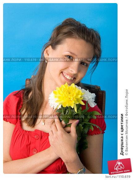 Девушка с цветами, фото № 110619, снято 26 мая 2007 г. (c) Валентин Мосичев / Фотобанк Лори