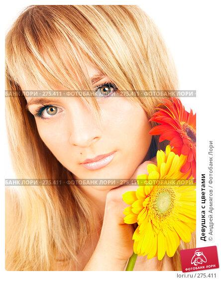 Девушка с цветами, фото № 275411, снято 6 марта 2008 г. (c) Андрей Армягов / Фотобанк Лори
