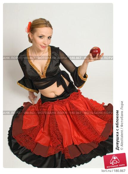 Девушка с яблоком, фото № 180867, снято 19 апреля 2007 г. (c) AlexValent / Фотобанк Лори