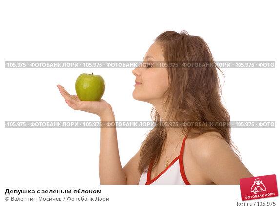 Девушка с зеленым яблоком, фото № 105975, снято 26 мая 2007 г. (c) Валентин Мосичев / Фотобанк Лори