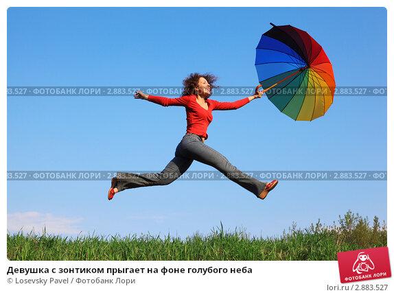 Купить «Девушка с зонтиком прыгает на фоне голубого неба», фото № 2883527, снято 7 мая 2010 г. (c) Losevsky Pavel / Фотобанк Лори