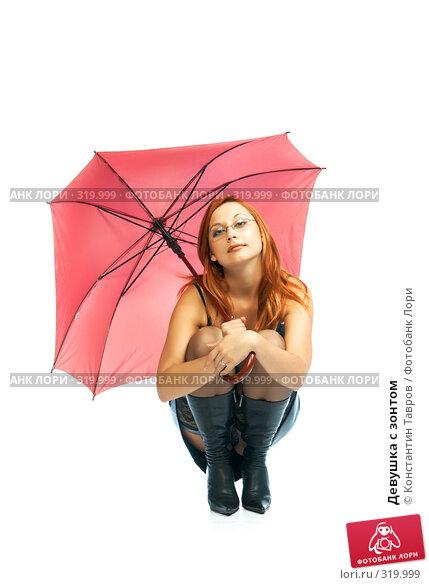 Купить «Девушка с зонтом», фото № 319999, снято 29 июля 2007 г. (c) Константин Тавров / Фотобанк Лори
