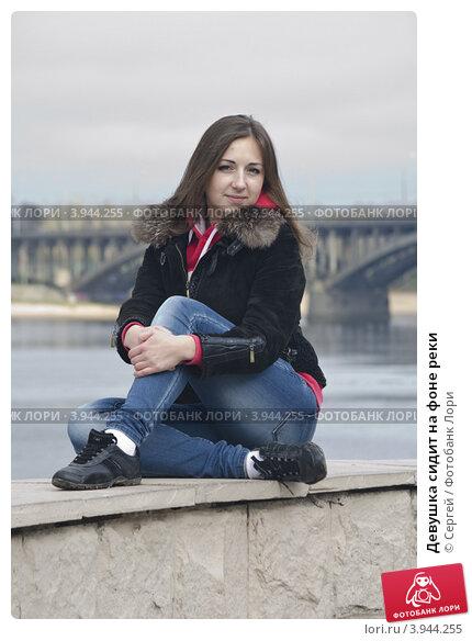 Девушка в джинсах у реки девушка кончить богатая