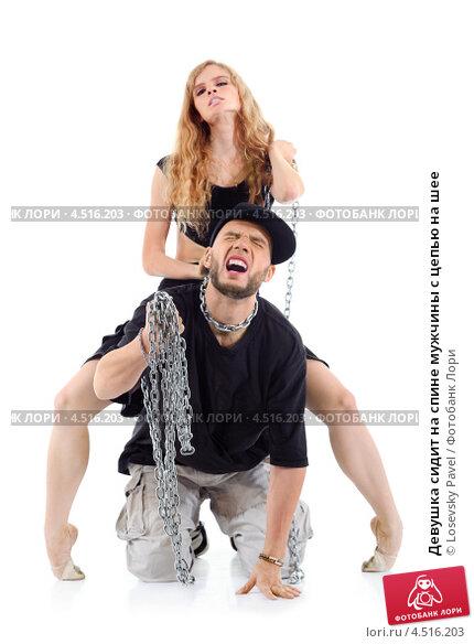 девушка верхом на мужике фото