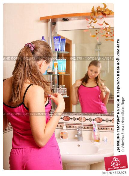 Фото девушек в ванне снятое на телефон