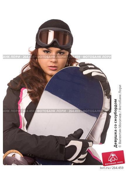 Девушка со сноубордом, фото № 264459, снято 13 апреля 2008 г. (c) Валентин Мосичев / Фотобанк Лори
