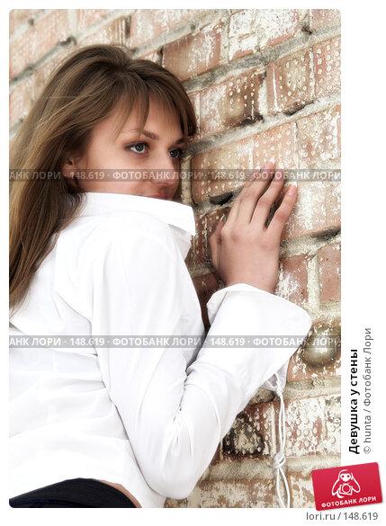 Девушка у стены, фото № 148619, снято 18 марта 2007 г. (c) hunta / Фотобанк Лори