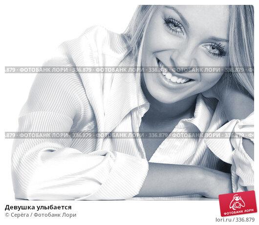 Девушка улыбается, фото № 336879, снято 27 сентября 2007 г. (c) Серёга / Фотобанк Лори