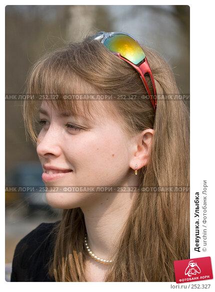 Девушка. Улыбка, фото № 252327, снято 12 апреля 2008 г. (c) urchin / Фотобанк Лори