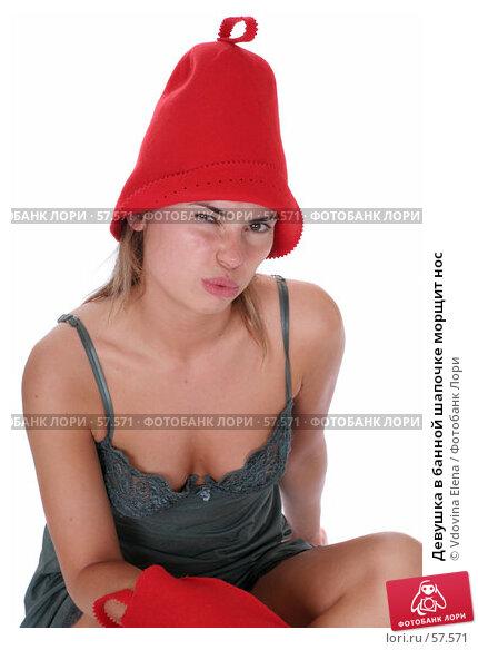 Девушка в банной шапочке морщит нос, фото № 57571, снято 12 мая 2007 г. (c) Vdovina Elena / Фотобанк Лори
