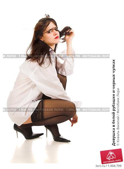 Девушки в белых и черных чулках фото девушки