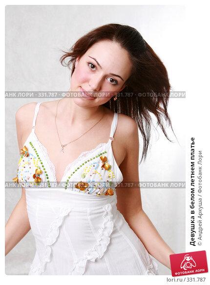 Девушка в белом летнем платье, фото № 331787, снято 5 апреля 2008 г. (c) Андрей Аркуша / Фотобанк Лори