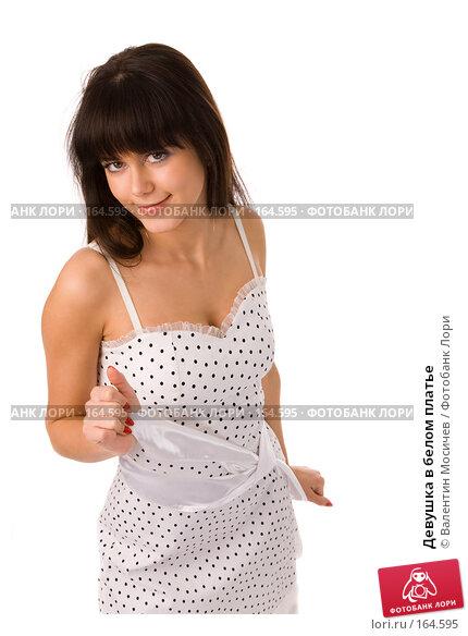 Девушка в белом платье, фото № 164595, снято 22 декабря 2007 г. (c) Валентин Мосичев / Фотобанк Лори