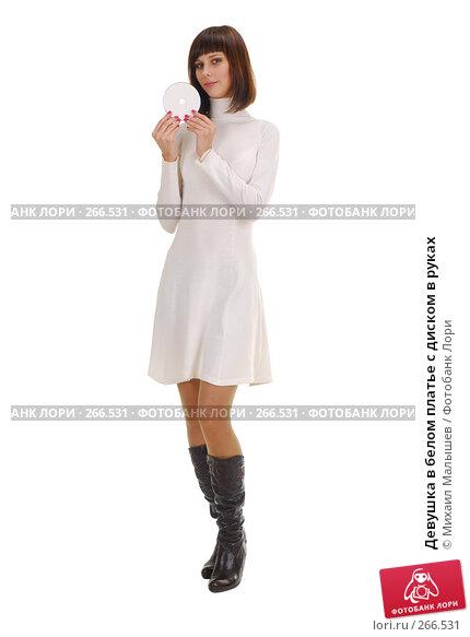 Девушка в белом платье с диском в руках, фото № 266531, снято 19 января 2008 г. (c) Михаил Малышев / Фотобанк Лори