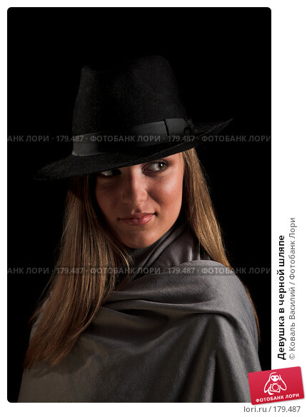 Девушка в черной шляпе, фото № 179487, снято 28 октября 2007 г. (c) Коваль Василий / Фотобанк Лори