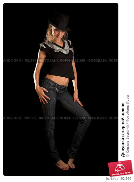 Девушка в черной шляпе, фото № 192599, снято 28 октября 2007 г. (c) Коваль Василий / Фотобанк Лори