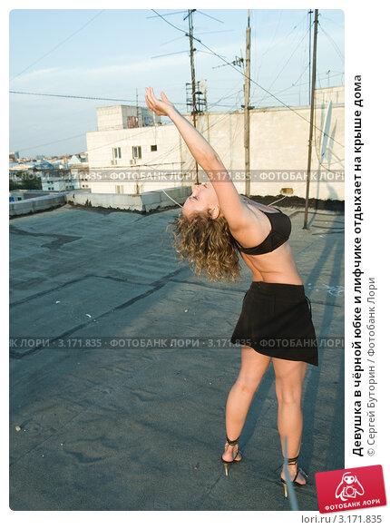 Прыгающая девушка в юбке