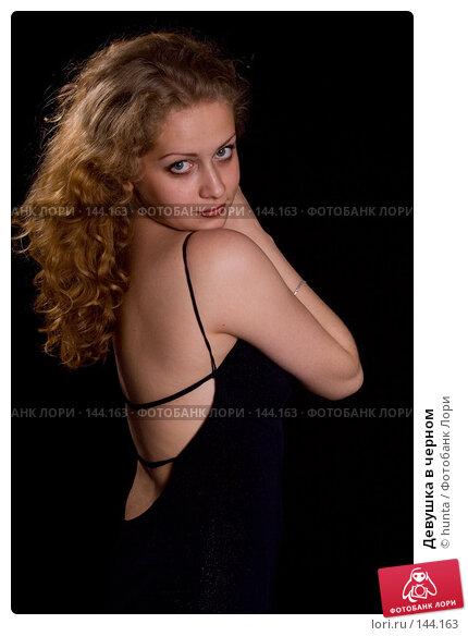 Девушка в черном, фото № 144163, снято 17 июля 2007 г. (c) hunta / Фотобанк Лори