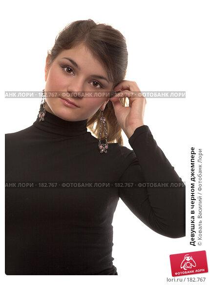 Купить «Девушка в черном джемпере», фото № 182767, снято 2 ноября 2006 г. (c) Коваль Василий / Фотобанк Лори