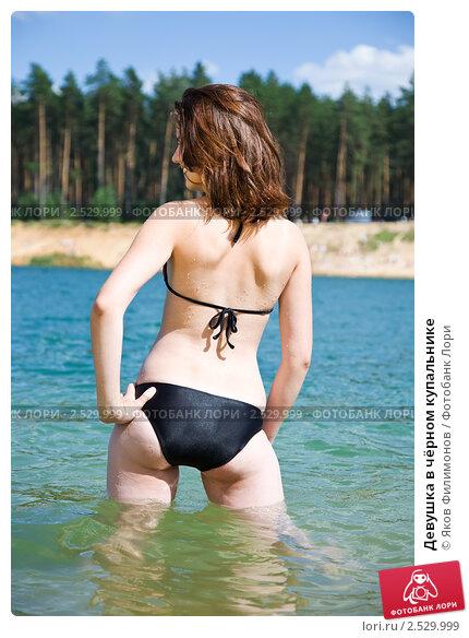 фото девушек в купальнике бикини сзади