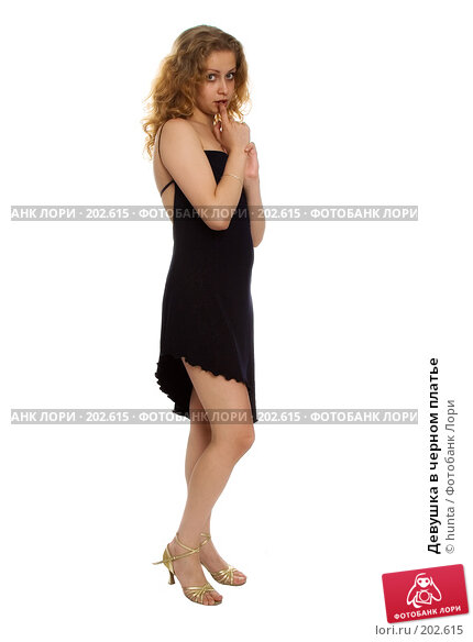 Девушка в черном платье, фото № 202615, снято 17 июля 2007 г. (c) hunta / Фотобанк Лори