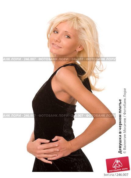 Девушка в черном платье, фото № 246007, снято 6 апреля 2008 г. (c) Валентин Мосичев / Фотобанк Лори