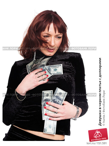 Купить «Девушка в черном платье с долларами», фото № 151591, снято 12 августа 2007 г. (c) hunta / Фотобанк Лори