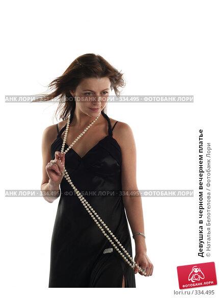 Девушка в черном вечернем платье, фото № 334495, снято 31 мая 2008 г. (c) Наталья Белотелова / Фотобанк Лори