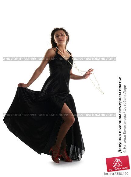 Девушка в черном вечернем платье, фото № 338199, снято 31 мая 2008 г. (c) Наталья Белотелова / Фотобанк Лори