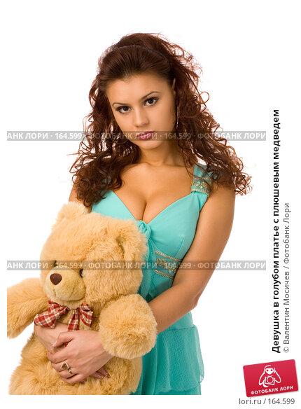 Девушка в голубом платье с плюшевым медведем, фото № 164599, снято 23 декабря 2007 г. (c) Валентин Мосичев / Фотобанк Лори