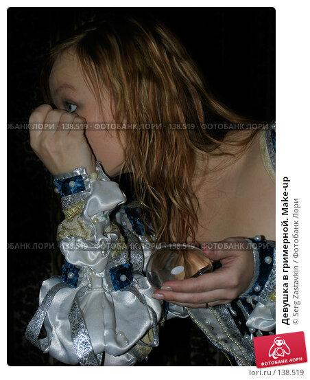 Девушка в гримерной. Make-up, фото № 138519, снято 7 января 2006 г. (c) Serg Zastavkin / Фотобанк Лори