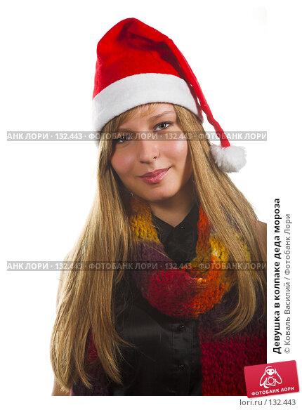 Девушка в колпаке деда мороза, фото № 132443, снято 21 октября 2007 г. (c) Коваль Василий / Фотобанк Лори