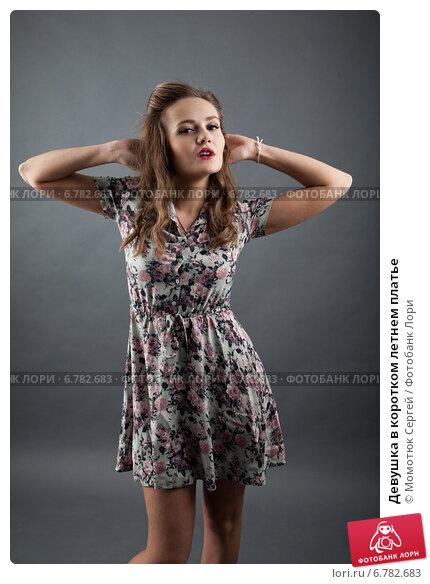 72f6d27c36c Девушка в коротком летнем платье. Купить фото № 6782683. Фотограф ...