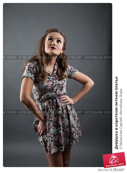 Красавица в летнем платье