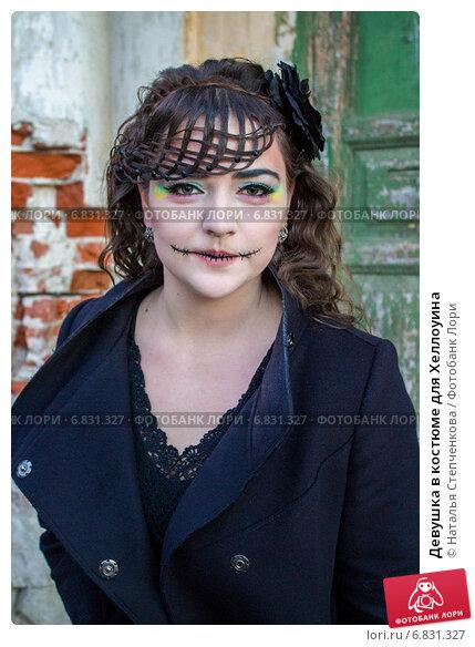 Девушка в костюме для Хеллоуина. Стоковое фото, фотограф Наталья Степченкова / Фотобанк Лори