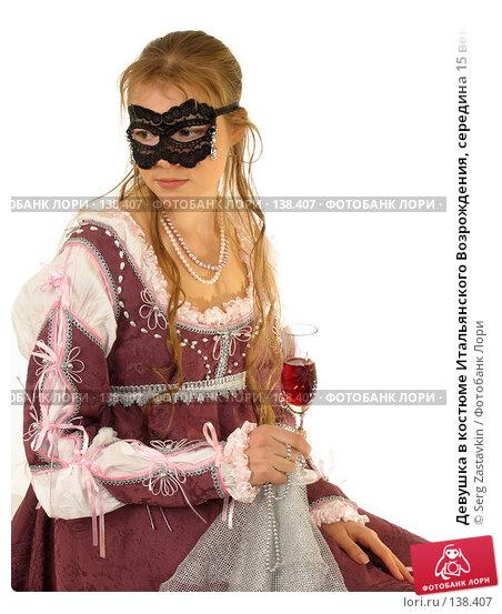 Девушка в костюме Итальянского Возрождения, середина 15 века, фото № 138407, снято 7 января 2006 г. (c) Serg Zastavkin / Фотобанк Лори