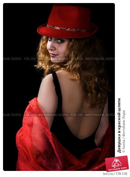 Девушка в красной шляпе, фото № 178135, снято 17 июля 2007 г. (c) hunta / Фотобанк Лори