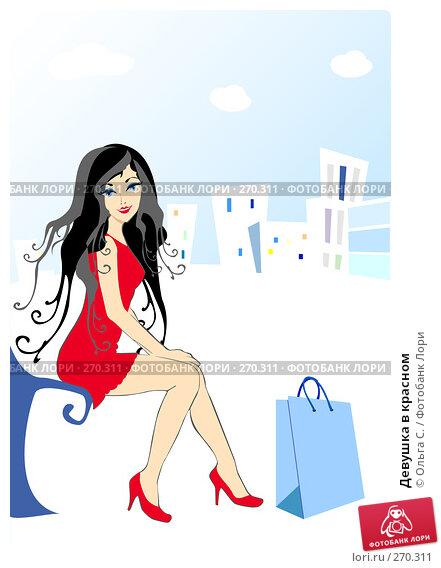 Девушка в красном, иллюстрация № 270311 (c) Ольга С. / Фотобанк Лори